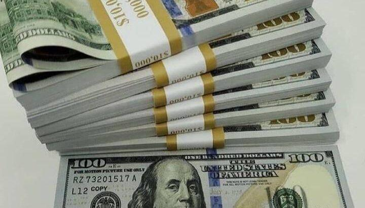 CONTACT US FOR YOUR URGENT LOAN OFER